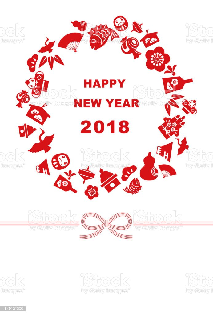 New Year card for year 2018 vector art illustration