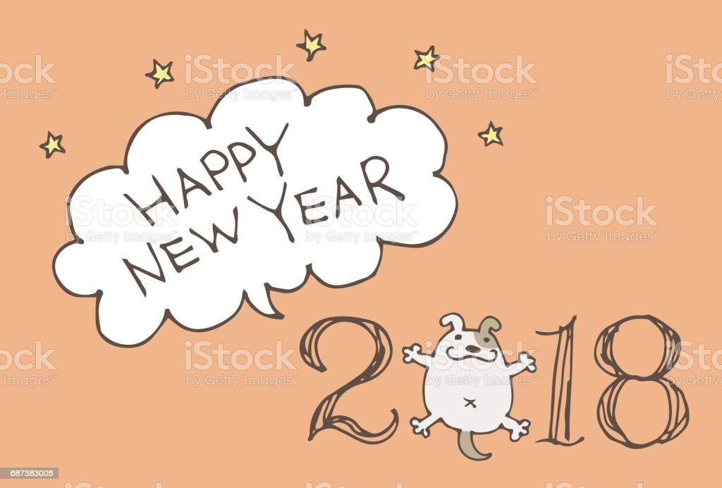 new year card for year 2018 with cartoon dog royalty free new year card for