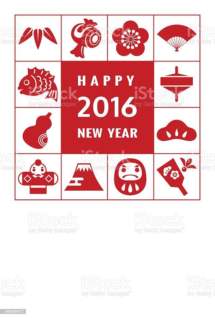 New Year card illustration for year 2016 vector art illustration