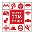 New Year card illustration for year 2016