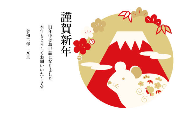 New Year card illustration of Mount Fuji and white mouse(Gold red version with gashi) vector art illustration