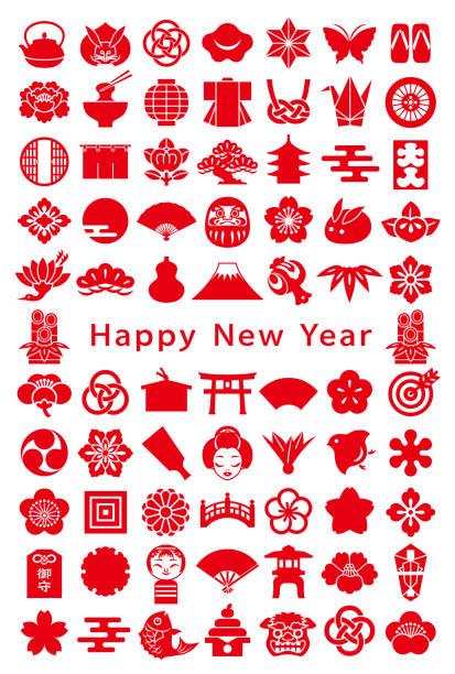 new year card. Japanese design icons. Japanese traditional design. vector illustration. plum blossom stock illustrations