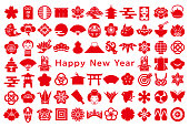 new year card. Japanese design icons.