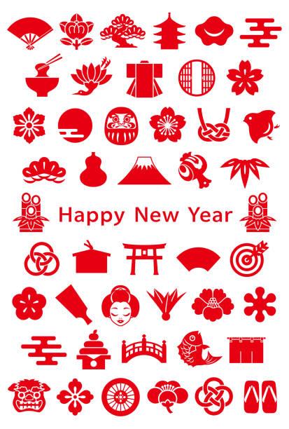 年賀状。日本のデザインのアイコン。 - 門松点のイラスト素材/クリップアート素材/マンガ素材/アイコン素材