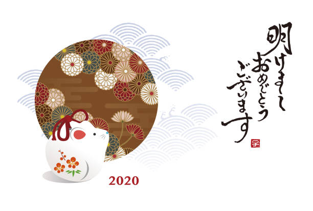 New year card, mouse, rat doll and japanese traditional wave pattern for year 2020 New year card, mouse, rat doll and Japanese traditional wave pattern for year 2020 / translation of Japanese