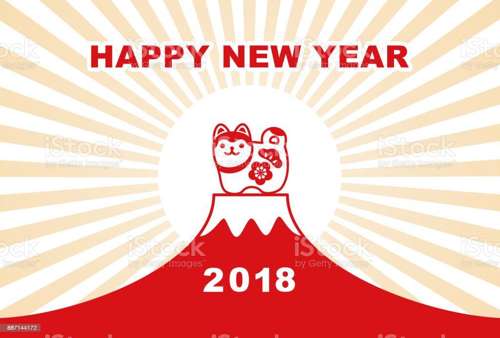 狛犬と富士山の年賀状 ベクターアートイラスト