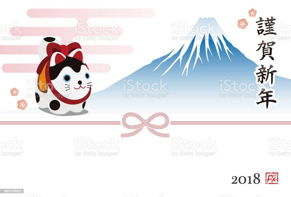 ビジネス2019年賀状デザイン無料テンプレート初日の出と富士山