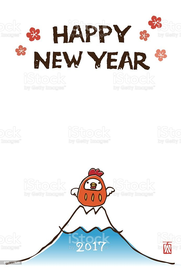 new year card with chicken tumbling doll royalty free new year card with chicken tumbling