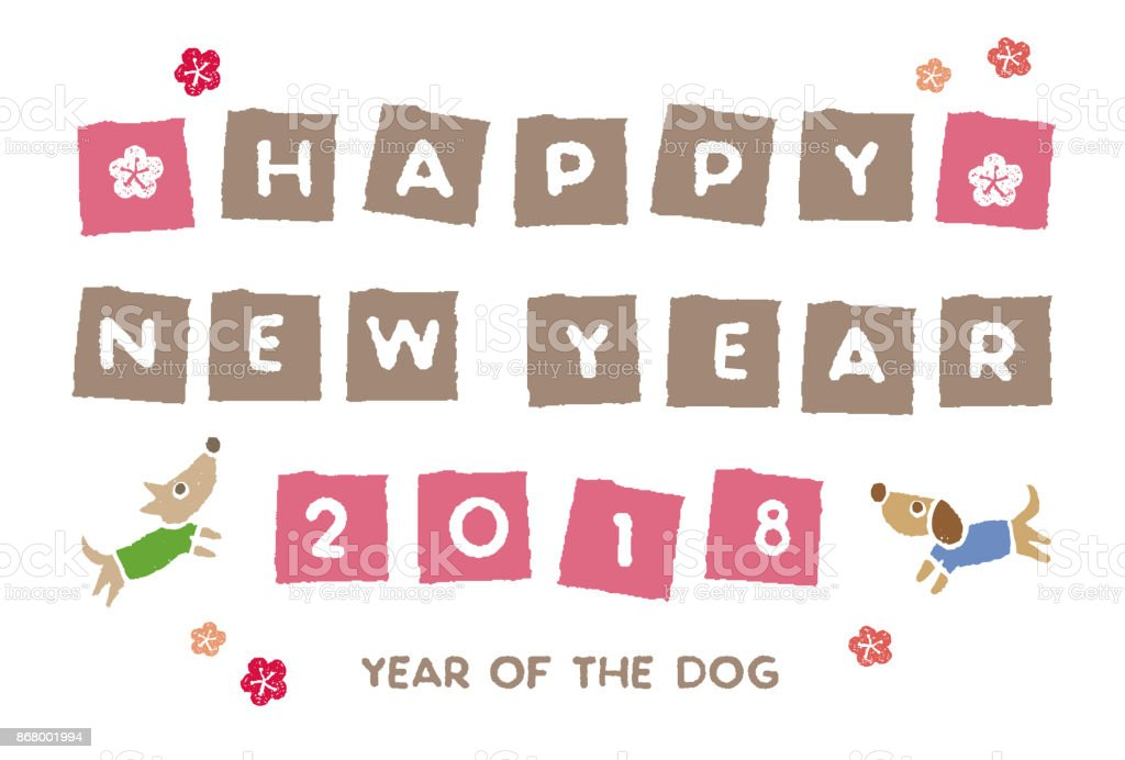 New Year Card With Dogs For Year 2018 Stock Illustration
