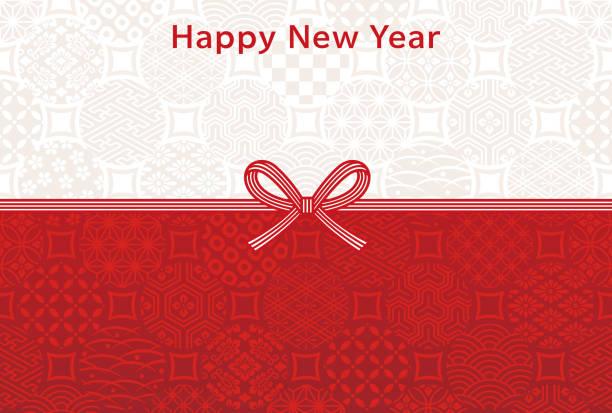 日本の伝統的なデザインの年賀状。 - 正月点のイラスト素材/クリップアート素材/マンガ素材/アイコン素材
