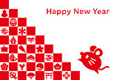 background of mouse and Japanese icon. New Year's card.