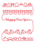 red thread of mouse and Japanese icons. New Year's card.  The year of the mouse.