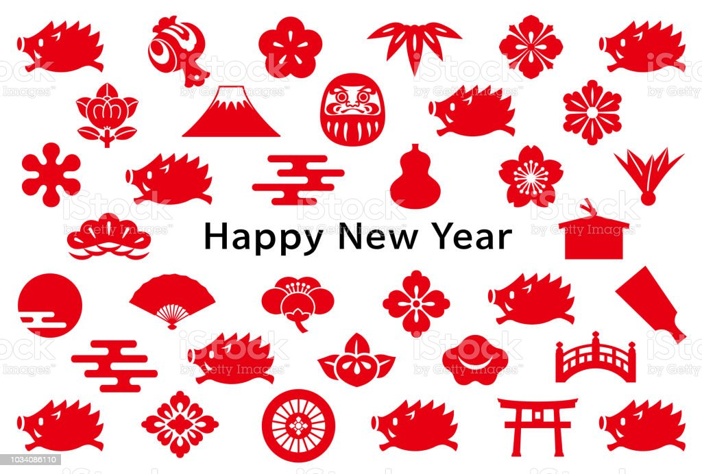 New Year Card With Wild Boars And Japanese Icons Stock Vector Art ...