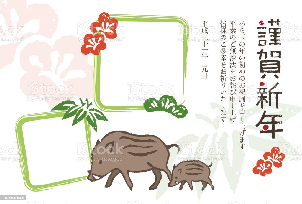 New Year card with wild pigs and photo frames vector art illustration