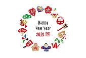 New year card, wreath with Japanese good luck elements