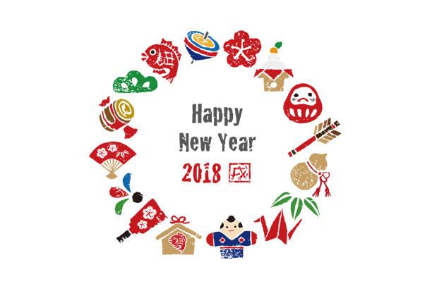 年賀状、日本の幸運の要素と花輪 - 新年点のイラスト素材/クリップアート素材/マンガ素材/アイコン素材