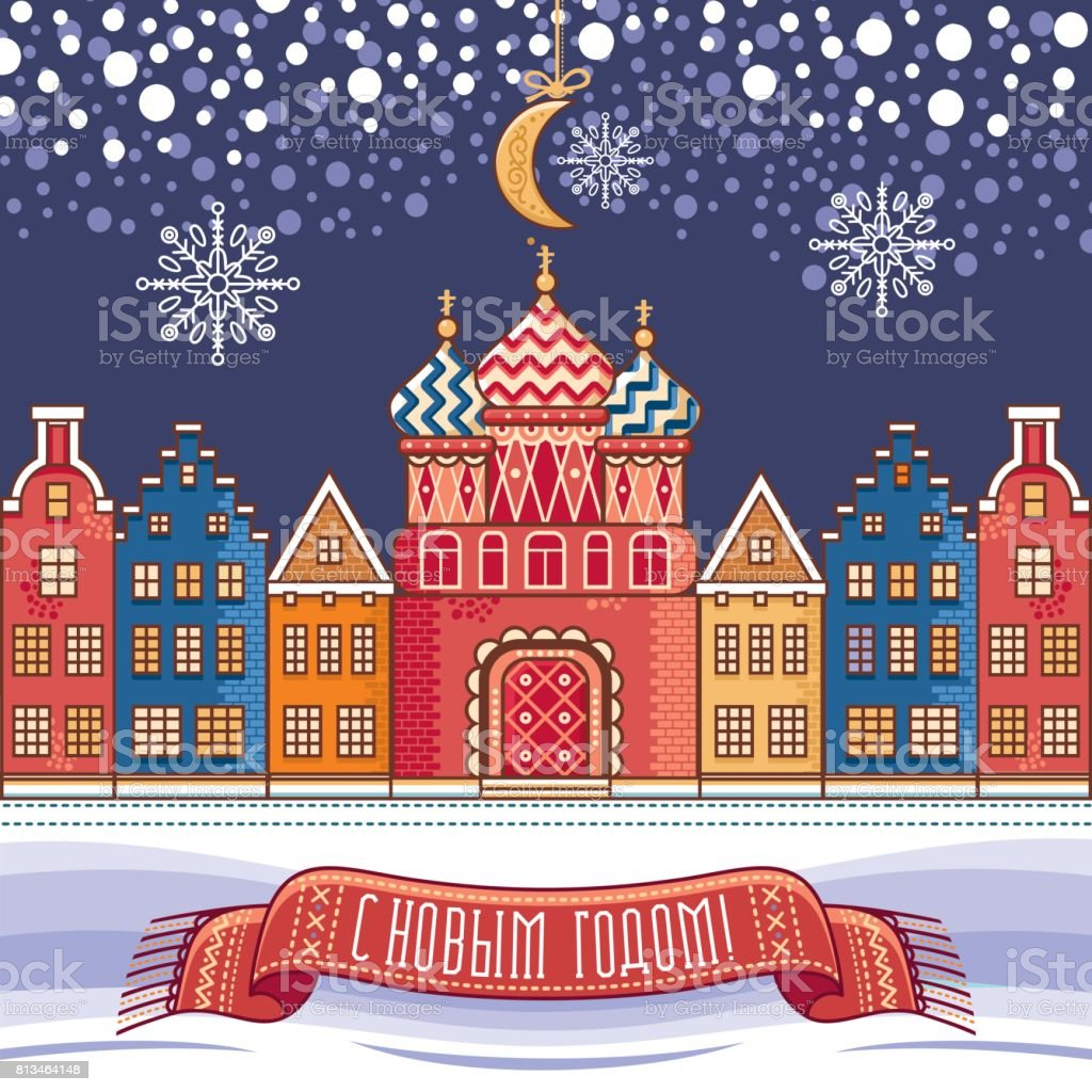 new year colorful greeting card the church houses and a text inscription royalty