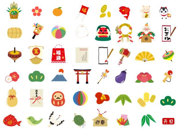新年デザイン 1 - 門松点のイラスト素材/クリップアート素材/マンガ素材/アイコン素材