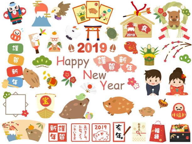 new year design4 - year of the pig stock illustrations, clip art, cartoons, & icons