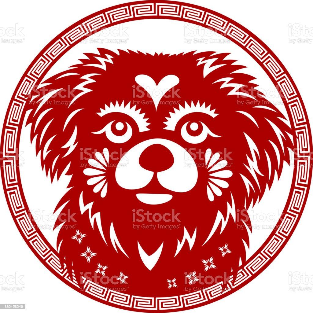 New Year Dog Head Symbol vector art illustration