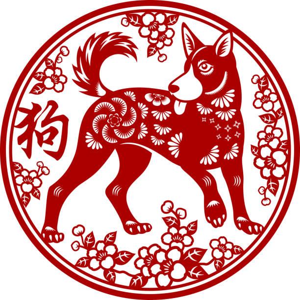 illustrations, cliparts, dessins animés et icônes de nouvel an chien paperart - nouvel an chinois