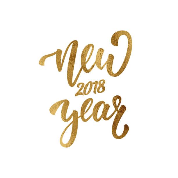 新しい年。新年 2018年の金箔レタリング。挨拶手 2018年冬のレタリング - 大晦日点のイラスト素材/クリップアート素材/マンガ素材/アイコン素材