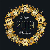 New Year gold snowflake wreath. - Illustration
