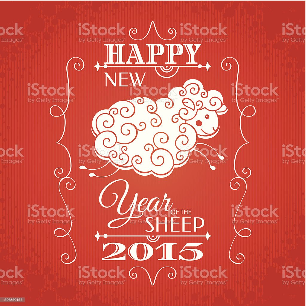 New Year Greeting Card Stock Vector Art More Images Of 2015