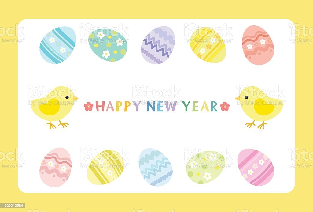 animal animal egg bird easter event new year greeting