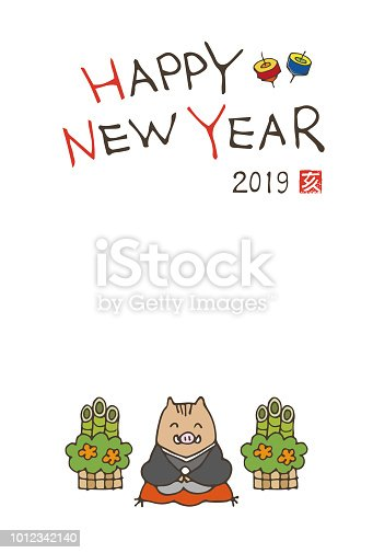 New year greeting card with wild boar wearing kimono