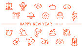 New Year illustration, icon set: for New Year's cards
