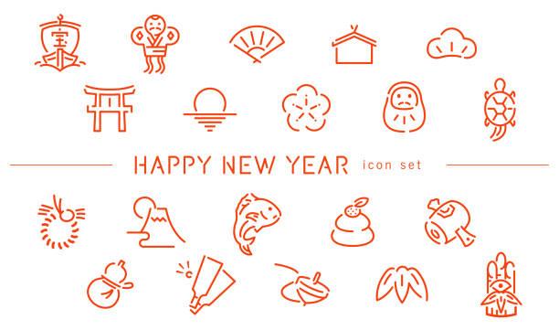 年賀状、アイコンセット:年賀状用 - 門松点のイラスト素材/クリップアート素材/マンガ素材/アイコン素材