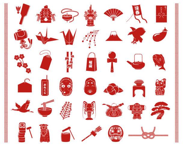 新年イラスト材セット - 門松点のイラスト素材/クリップアート素材/マンガ素材/アイコン素材