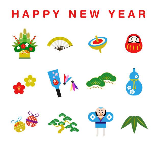新年イラスト セット - 門松点のイラスト素材/クリップアート素材/マンガ素材/アイコン素材