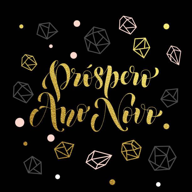New Year in portuguese golden text Prospero Ano Novo New Year in portuguese golden text Prospero Ano Nuevo. Vector greeting for Happy New Year in Portugal of winter golden and silver crystal ornaments. Vector poster or card with gold glitter lettering ano novo stock illustrations
