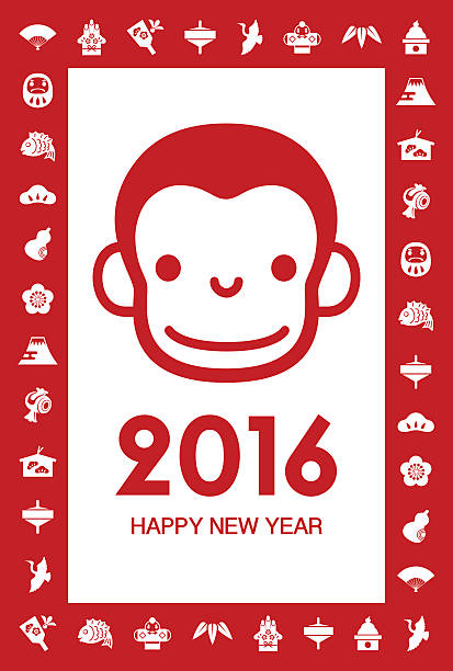 new year monkey illustration - mountain top 幅插畫檔、美工圖案、卡通及圖標