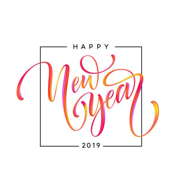 2019 カラフルな筆づかい油やアクリル塗装デザイン要素の新年。ベクトル図 - 大晦日点のイラスト素材/クリップアート素材/マンガ素材/アイコン素材