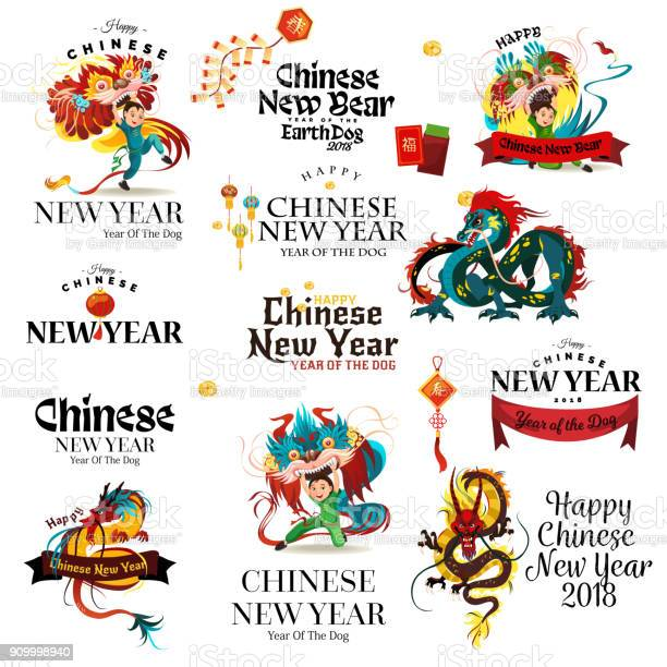 New year of the dog 2018 lettering cards on white background chinese vector id909998940?b=1&k=6&m=909998940&s=612x612&h=0wc8twmc68k9ukkcyjbdiwannqb98wcwowjjffbexie=