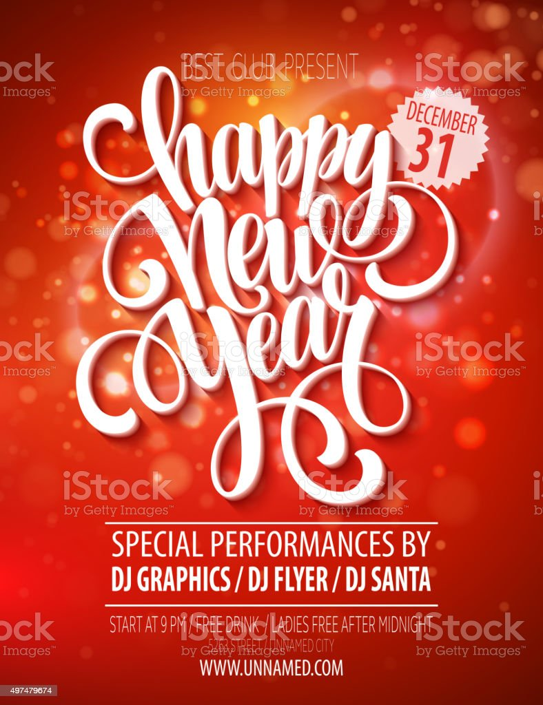 New Year Party Poster Template Vector Illustration stock vector – New Year Poster Template