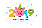 Cute funny pig face in carnival cap for 2019 Chinese New Year. Vector illustration. Typography design for greeting card and calendar.