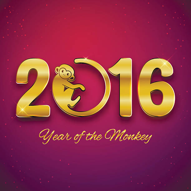 新年の美しいデザイン、ゴールドテキスト、猿シンボル 2016 年 - 野生動物のカレンダー点のイラスト素材/クリップアート素材/マンガ素材/アイコン素材