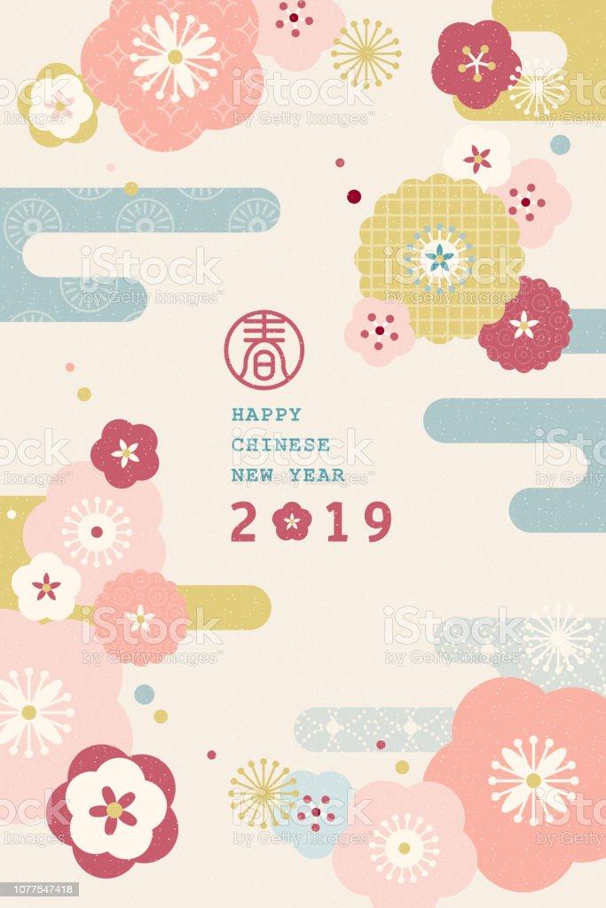 New year poster design vector art illustration