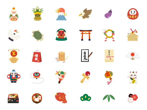 新年セット4 - 門松点のイラスト素材/クリップアート素材/マンガ素材/アイコン素材