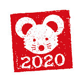New year stamp illustration for greeting card. mouse/rat cartoon character.