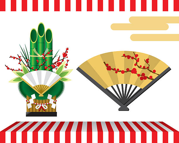 新しい年のシンボル - 門松点のイラスト素材/クリップアート素材/マンガ素材/アイコン素材