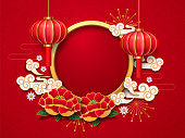 Chinese lantern, lamp and peony, daisy flowers, clouds and firework, salute as template for 2019 new lunar year greeting. Asian holiday and festive card, celebrate theme