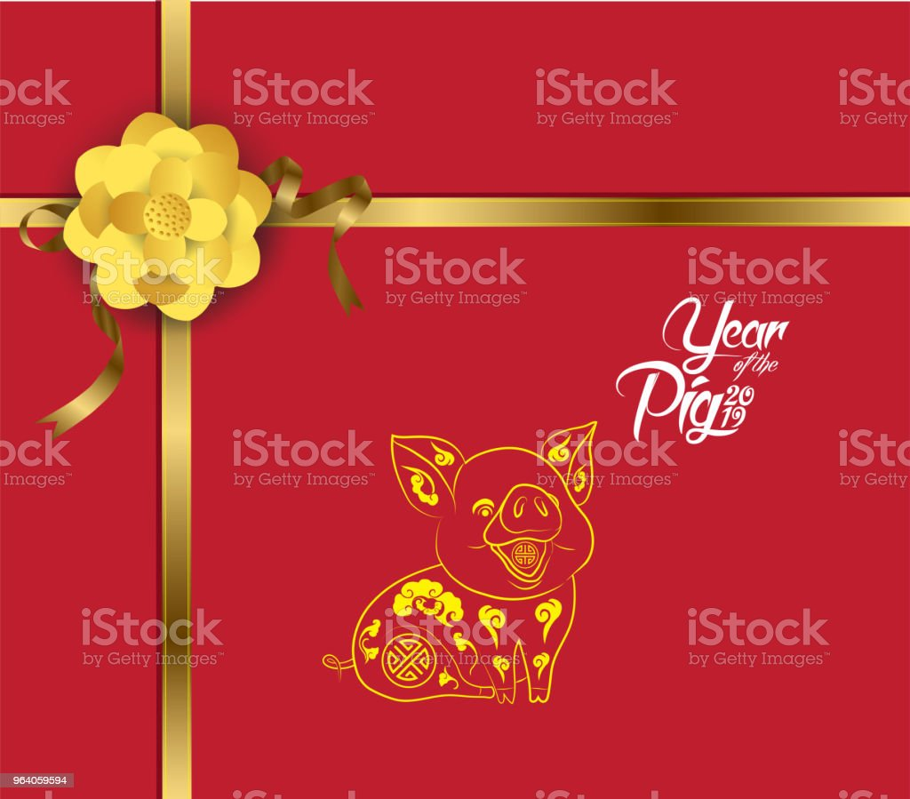 New Years 2019 polygonal line light background. Year of the pig - Royalty-free 2019 stock vector