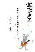 2020 New Year's card template material. A rat is holding a concert to celebrate the New Year. The meaning of Japanese text is Happy New Year.