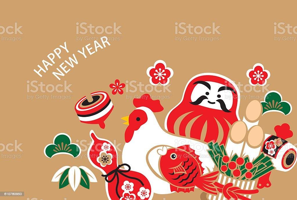 New Year's card 2017 vector art illustration