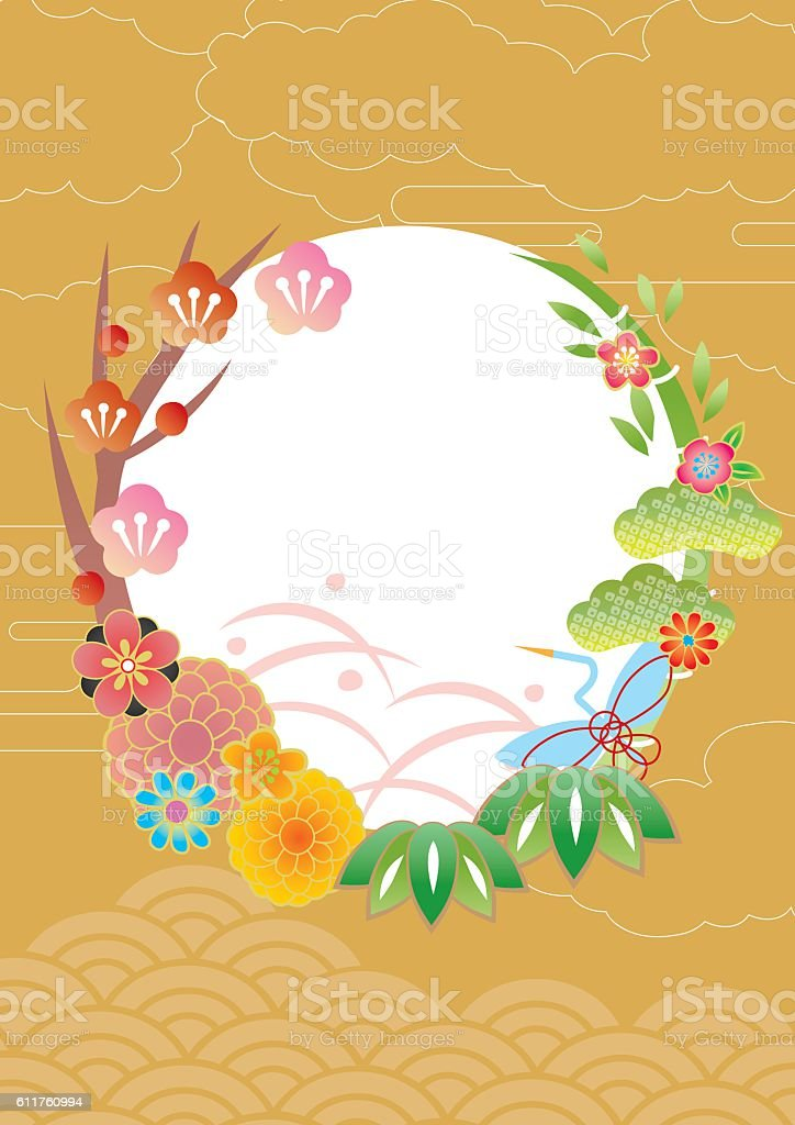 New Years Card 2017 Stock Vector Art & More Images of Asia 611760994 ...